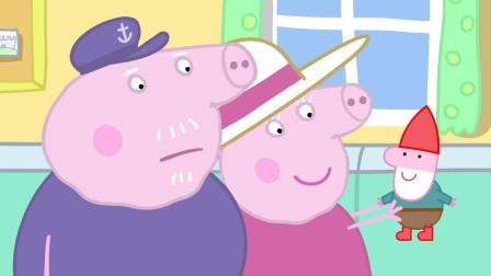 小猪佩奇:苏西很想念佩奇,下雨天还来找她,可惜佩奇还没回家!