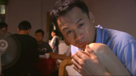 相爱十年:曾经的刘元还挺风光,现在沦落到饭都吃不起,太惨了