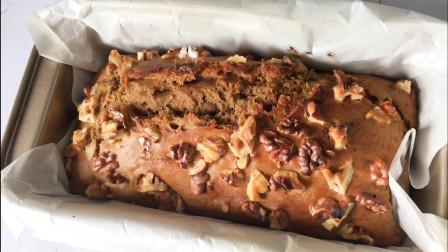 香蕉核桃蛋糕,超湿润的配方,0失败的制作方法
