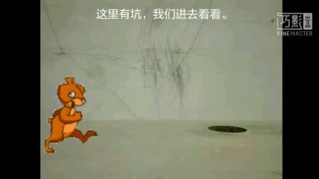 搞笑小动画第一期