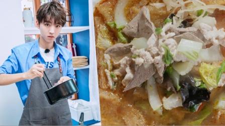 当王俊凯遇上《早餐中国》,大堂经理变大胃王实锤了【热剧快看】
