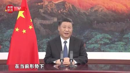第三届世界顶尖科学家论坛(2020)10月30日在上海召开。:中国愿同全球顶尖科学家共同推进世界科学事业