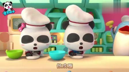 孩子爱看动画宝宝巴士:甜甜圈小厨师