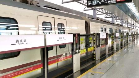 【广州地铁】广州地铁14号线(镇龙站-新和站)本务广州地铁集团有限公司邓村车辆段B7型列车14X011-012新和站进站、出站折返