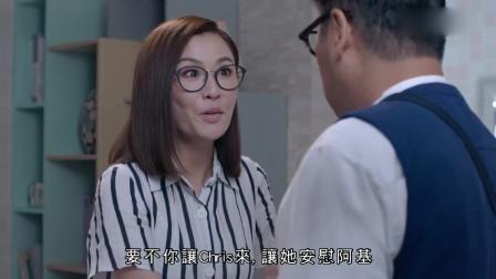 木棘证人09:李浩帆担心高力基前来看望,正好碰见高咏音