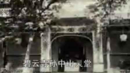 中山陵还在紧张建造,北平的孙中山遗体,意外状况让所有人震惊
