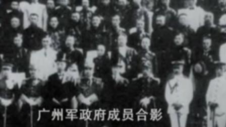 """1925年国民党为何坚持""""党葬"""",除了表达尊重,其中隐情才是重点"""