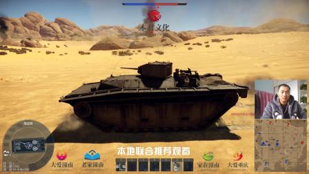 沙漠坦克啥都有了,就是缺了老司机!