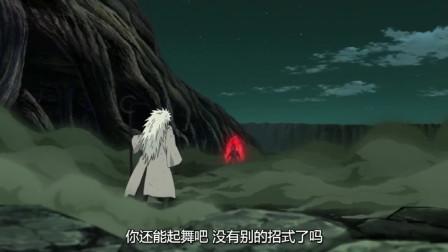 火影忍者-凯皇vs斑 超燃的战斗