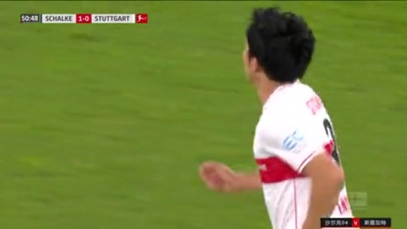 第51分钟斯图加特球员远藤航射门 - 被扑