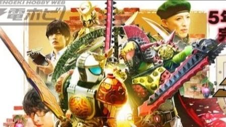 【银刃字幕组·铠武外传】 假面骑士古列顿 vs 假面骑士 Bravo       第1集