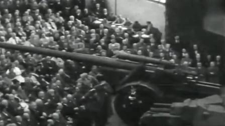 二战前,德军高层参观兵工厂,高度自动化的生产车间像是未来一样