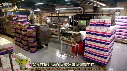 冰淇淋蛋筒的制作工艺你见过吗?看起来就想吃的生产过程