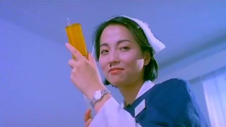 芝士火腿 曾志伟在医院遇到仇家护士,挨了很粗的一针
