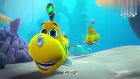 潜艇总动员:阿力听到要去拉新设备,瞬间来了精神,赶紧开船走