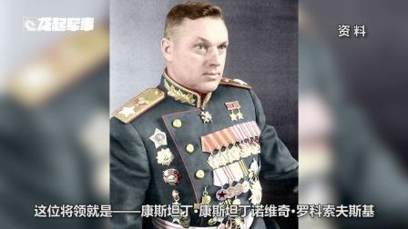 """从囚犯晋升元帅仅用7年,苏联这位""""监狱英雄"""",曾令斯大林敬佩"""