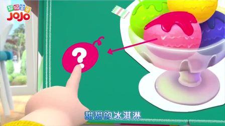 超级宝贝:一会就有西瓜冰激凌吃啦