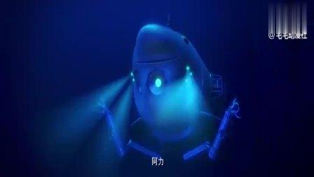 潜艇总动员:火龙前辈竟然能认识阿力和贝贝,原来是靠阿力的提醒