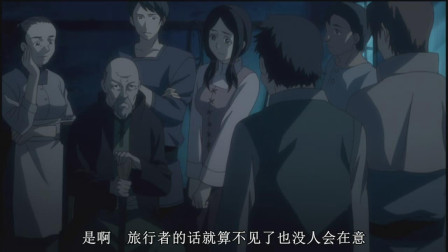毁灭世界的六人:村民们居然要了过路的旅行者,这是黑店么?