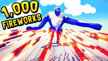 全面战争模拟器:火箭女神瞬发一万支箭,坦克僵尸炸裂上天!