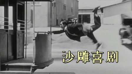 给沙雕喜剧配上四川话,喜剧大师重出江湖?