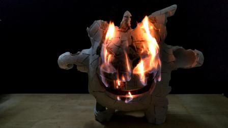 风之伊:用eva做一只45cm高的耿鬼,烧出造型
