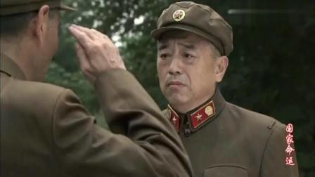 国家命运:聂荣臻对说:原子弹搞不出来我不瞑目