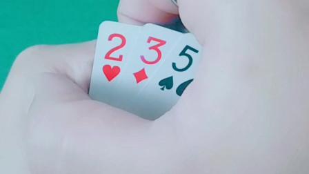 扑克弹洗牌基础手法,扑克入门控洗牌基本功,阿麟魔术牌技手法教学