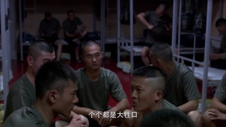 火蓝刀锋:新兵怕高不敢走,被班长硬逼着往前走,却掉头往回跑
