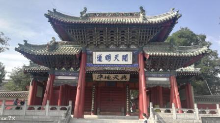甘肃天水--伏羲庙