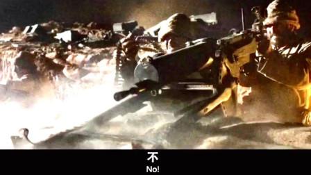 又一部被片名耽误的精彩战争片,知名影星罗素克劳自导自演!