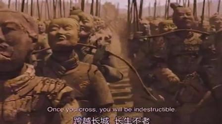 木乃伊3:千年后龙帝复生,带着千军万马再次征战,真的能永生吗?