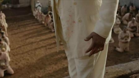 巴比龙:穿的这么白来执行,不给你弄脏点,都对不起这身衣服