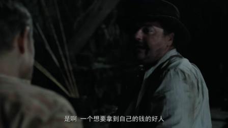 巴比龙:草率了不是,这么容易相信一个陌生人,哪来那么多好人啊