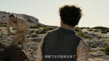 巴比龙:你说话这么不靠谱,谁敢跟着你玩命啊,还整的你挺疑虑的