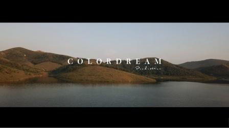 【ColorDream婚礼美学影像】翡翠湖婚礼快剪
