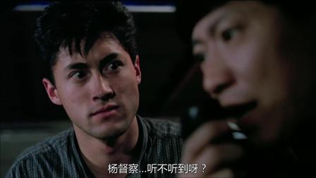 皇家师姐4:小六认得的样子,麦克想,但是杨督察来了!