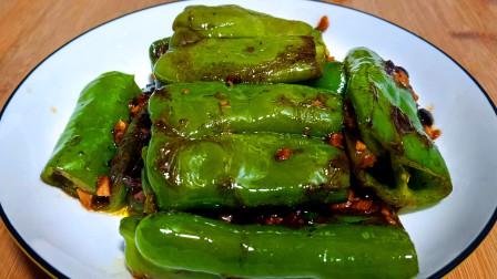 大厨教你虎皮青椒正确做法,好吃下饭不油腻,每次做多吃2碗米饭