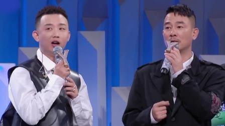 中国梦之声 我们的歌 第二季 大型塑料粤语交流现场!GAI周延爆笑听不懂词