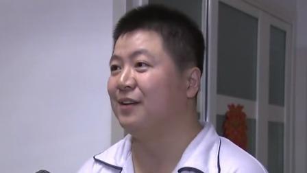 第一时间 辽宁卫视 2020 今日沈阳正式供暖 开栓率百分百