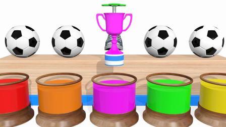 幼儿色彩认知,卡通足球在颜料桶中变彩虹奖杯