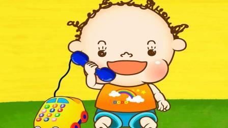 兜兜生活:喂 小朋友们学会打电话了嘛
