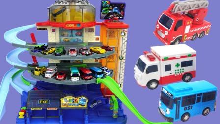 公交车太友多功能大型停车场玩具