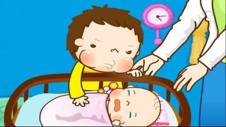 兜兜健康:有小妹妹了 小朋友们喜欢小妹妹吗