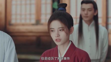 漂亮书生:雷泽信得知鞠婧祎是女生,对她处处维护