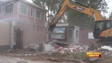 安新新闻:南河村房屋工作启动