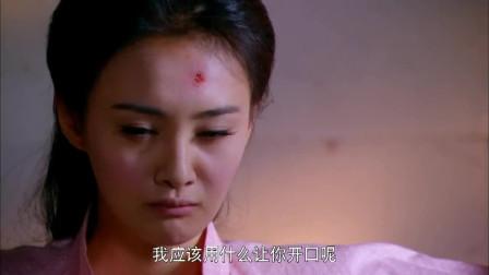 抓住彩虹:陆曼为了得到秘方对彩虹用酷刑,竟活活把彩虹痛晕过去