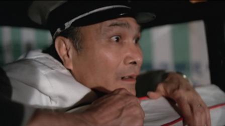 卒仔抽车:老司机以为自己遇上了艳遇,靠近小轿车才发现上当了