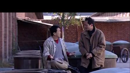 好人李成功,李成功把不该的事情说出来,尴尬了