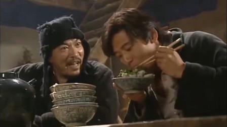 影视:大傻哥请吃饭,吃饱为止!